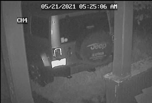 Image for Authorities seek suspect in suspicious house fire