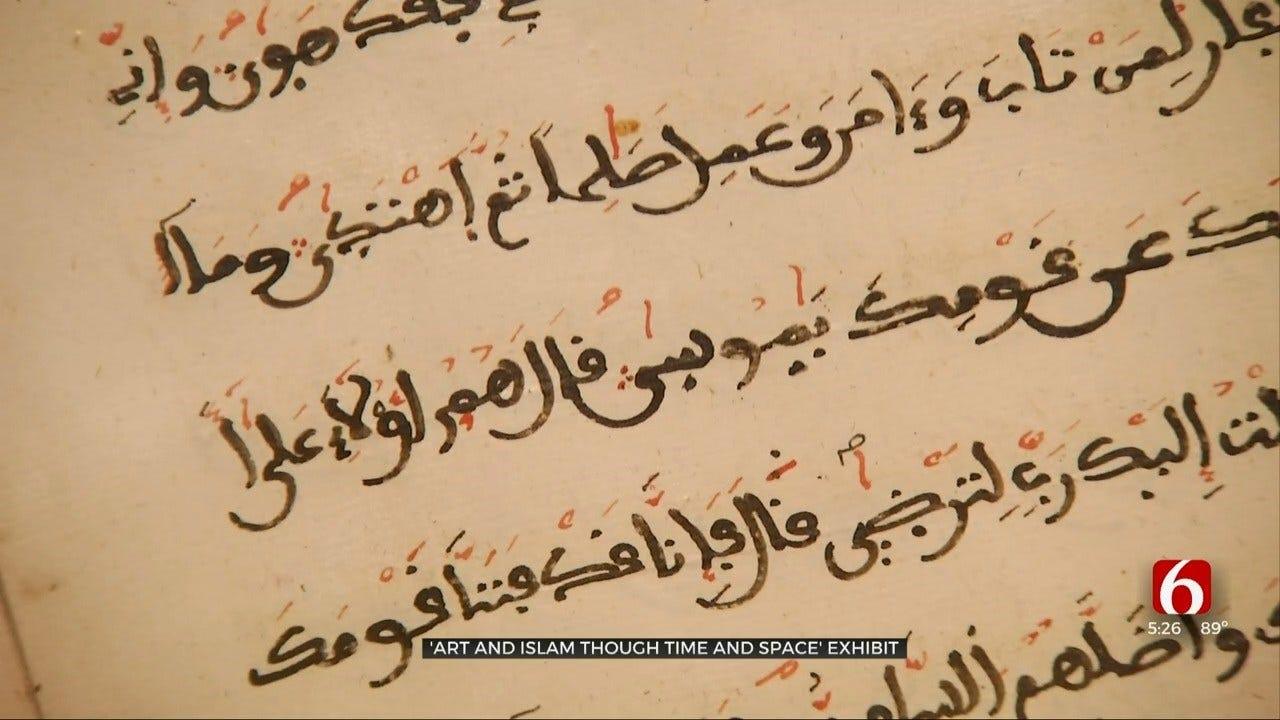 Philbrook Museum Art Exhibit Illustrates Islam Through Time