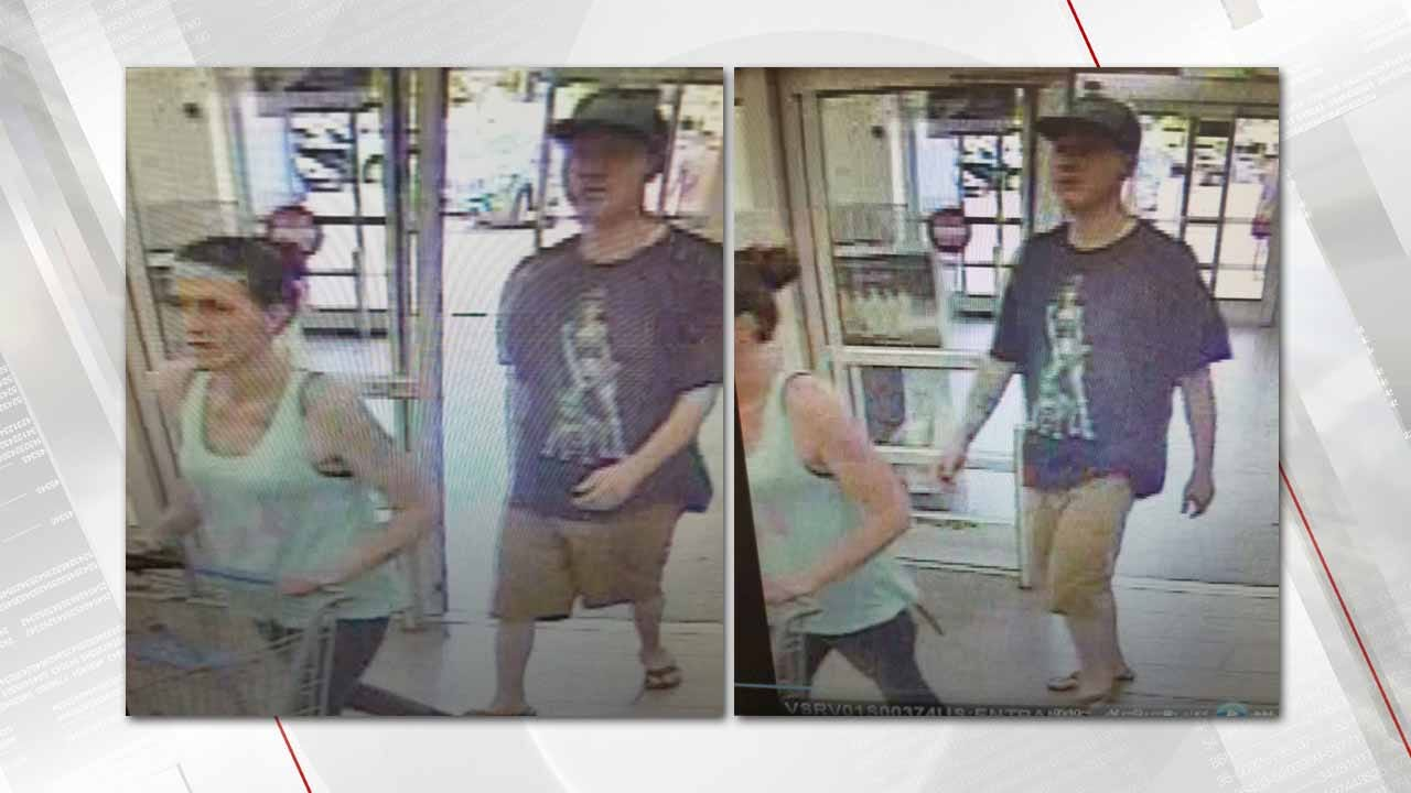 Lori Fullbright: Coweta Police Need Your Help To Identify Suspects