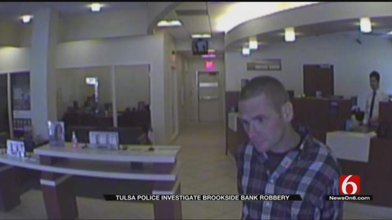 Tulsa Police Investigate Robbery At Bank Of The West