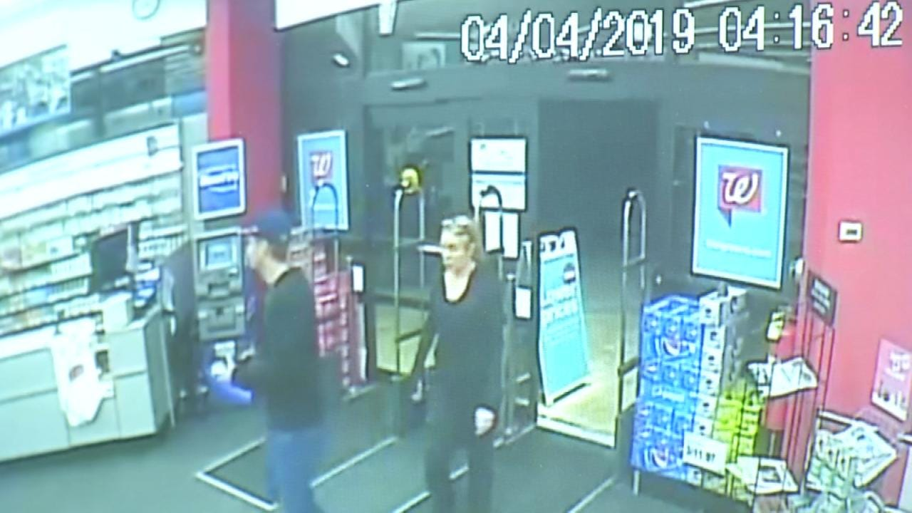 Persons Of Interest Sought In South Tulsa Gym Car Break-Ins