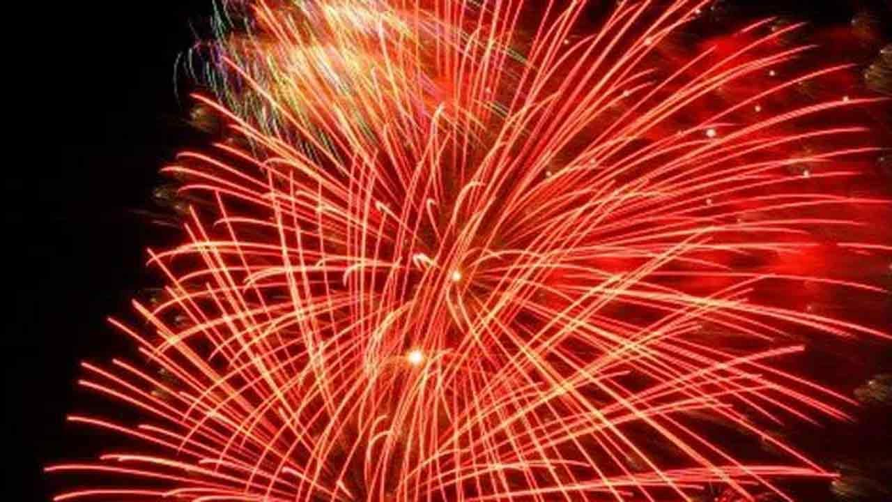 City Of Broken Arrow Announces Plans For 4th Of July Event