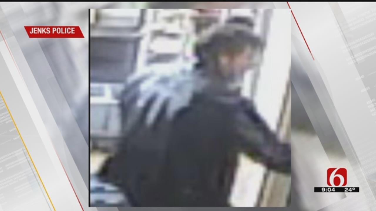 Jenks Police Looking For Help Identifying Burglary Suspect