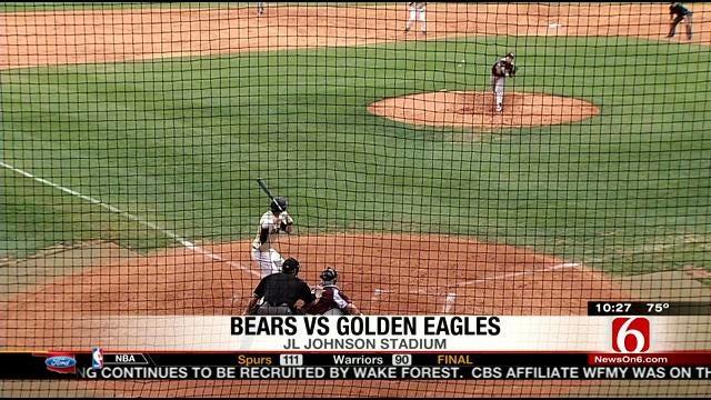 ORU Baseball Highlights