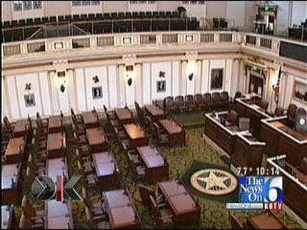 Does the Constitution Allow Former Legislators to Work for the State?