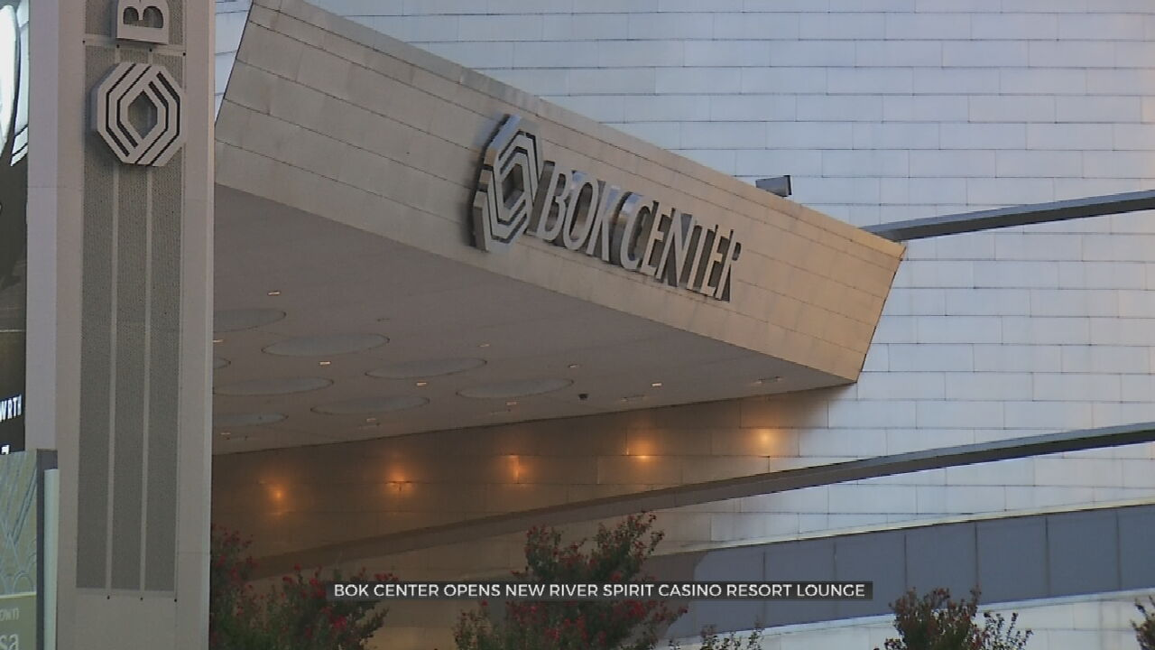 BOK Center Opening New Event Space, Entrance Ahead Of Blake Shelton Concert