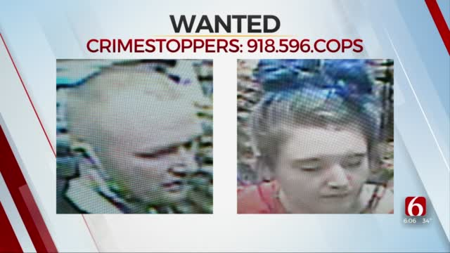 Tulsa Police Looking For 3 Suspects Accused Of Robbing, Beating Man With Pipe