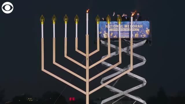 Watch: National Menorah Lit To Celebrate 1st Night Of Hanukkah