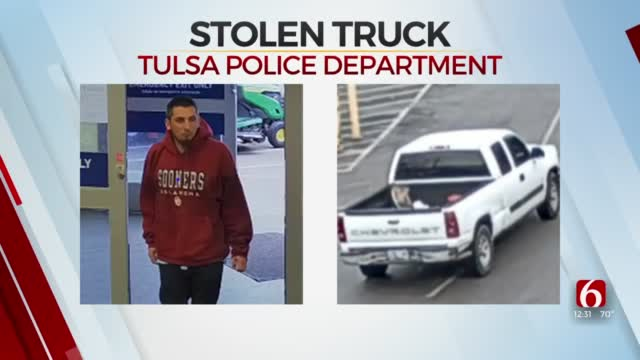 Tulsa Police Search For Car Theft, Robbery Suspect