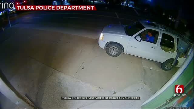 Tulsa Police Search For Multiple People After Burglary