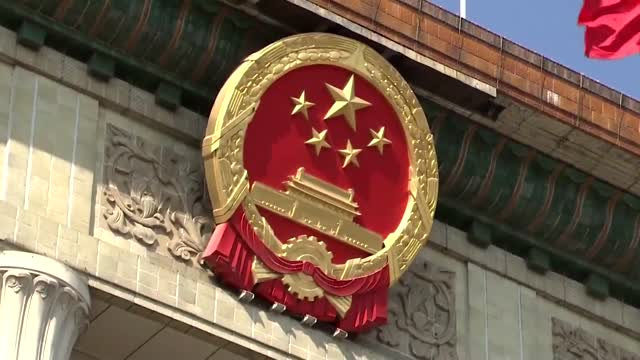 US Orders China To Close Its Consulate In Houston