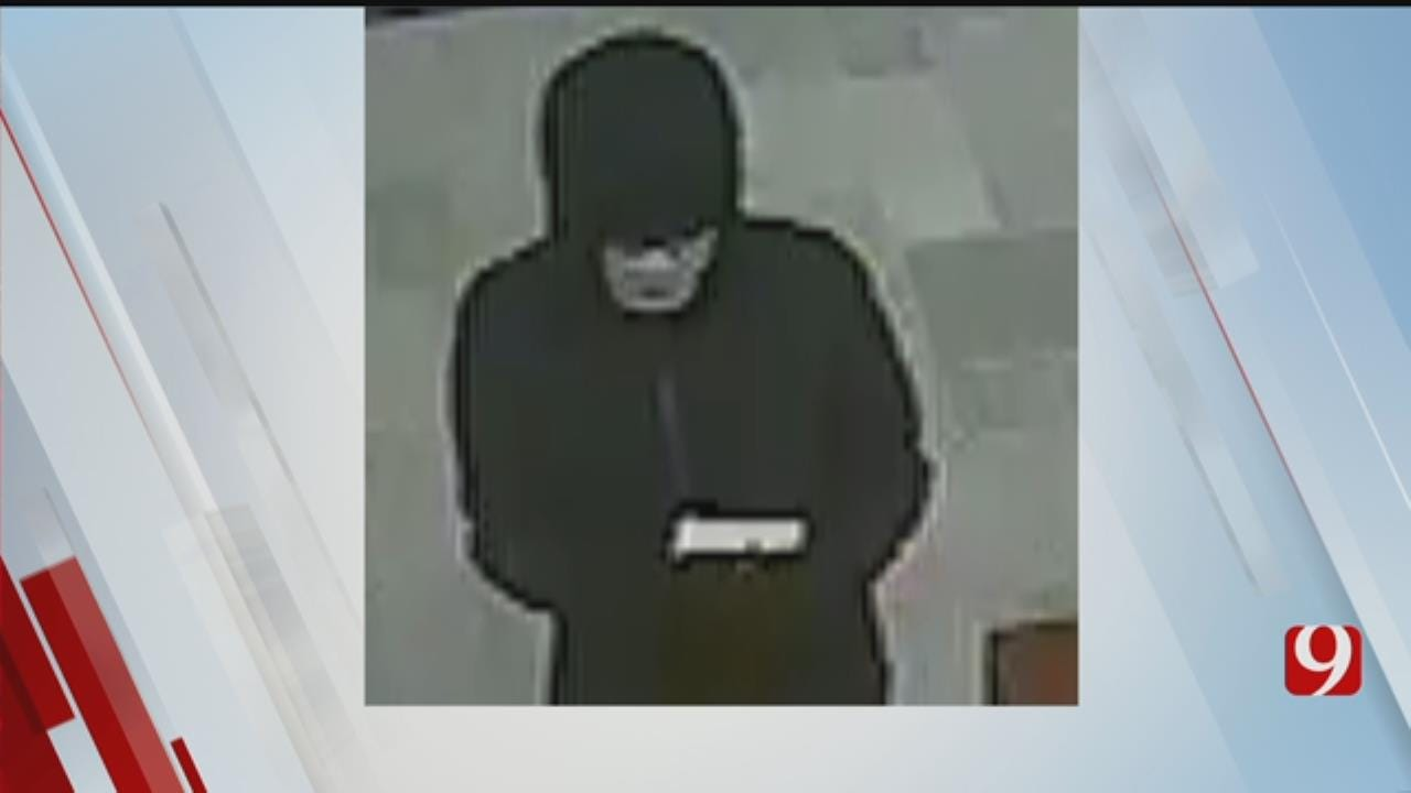 FBI Searching For 'Sweatpant Bandit' Wanted In Edmond Bank Robbery