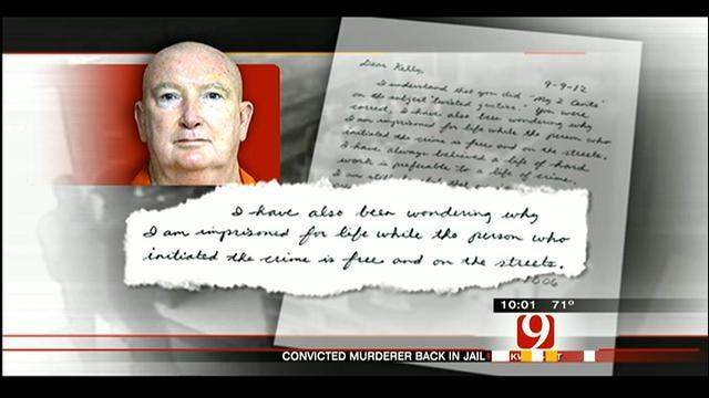 Jerome Ersland Sends Letter To News 9 Asking For Justice