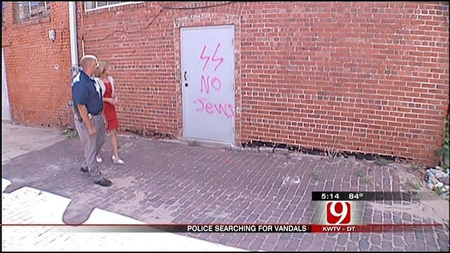 Downtown Cushing Targeted By Vandals
