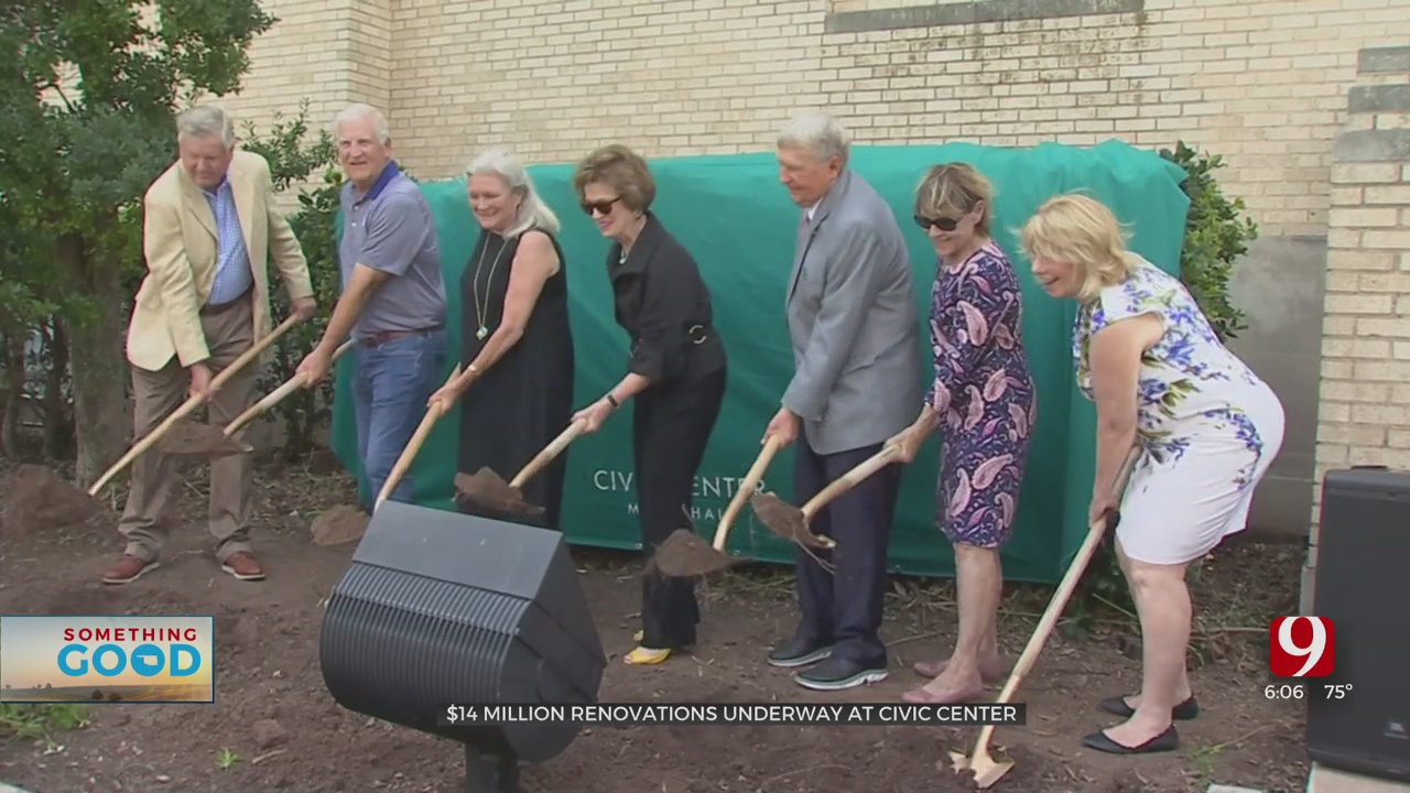 Expansion Project Underway At OKC Civic Center Music Hall
