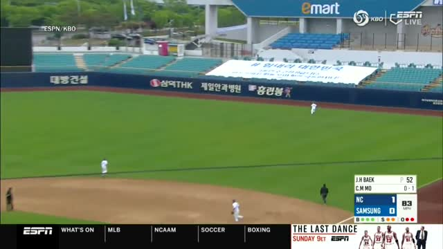 Why Korean Baseball Could Be A Glimpse Into America's Sports Future