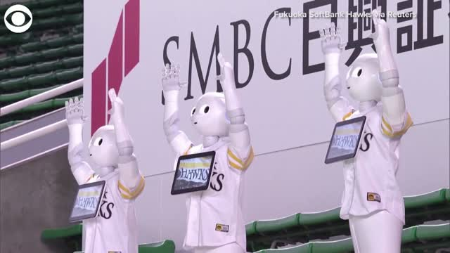 Dancing Robots Fill In For Fans At Baseball Stadium