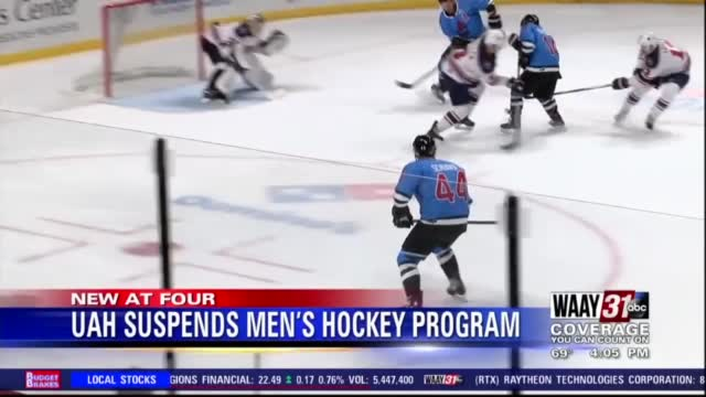 Image for UAH suspends men's hockey program