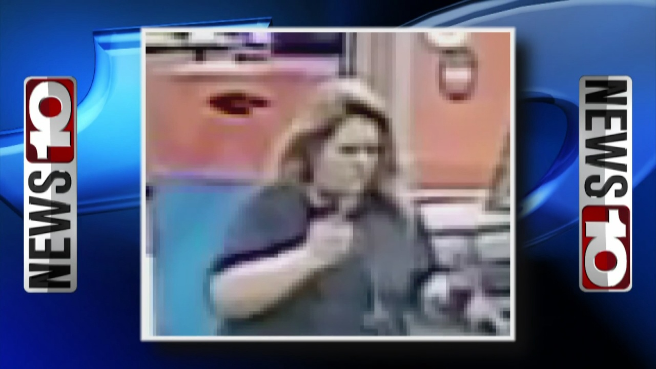 Image for Crime Stoppers: Battery at Walmart